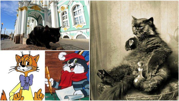 macke u ruskoj kulturi